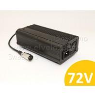 Зарядное устройство 72В 2А для литиевых батарей